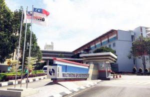Multimedia University (MMU) Melaka